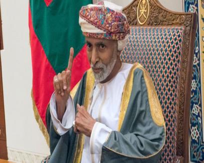 Oman: Politics, Security, and U S  Policy - EveryCRSReport com